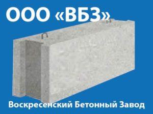 фундаментные блоки фбс Электросталь